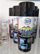 雪丹空调管道专业清洗剂/雪丹空调管道专业清洗剂