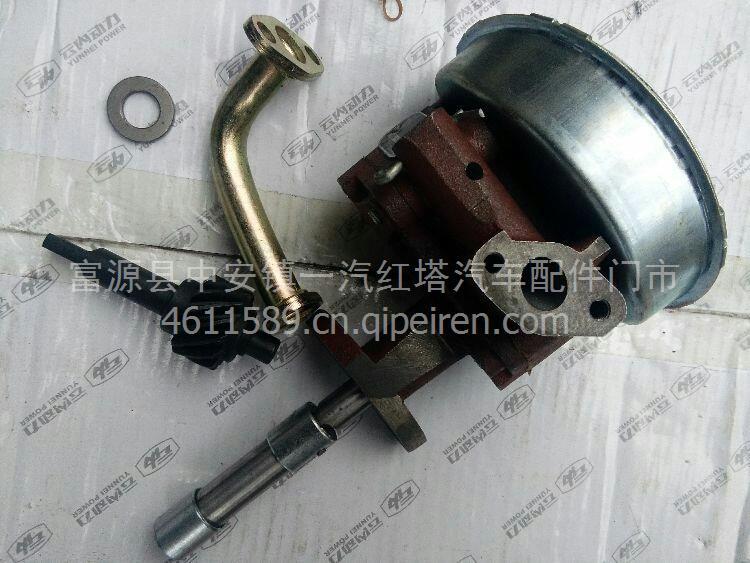 4100/4102发动机机油泵 4100/4102