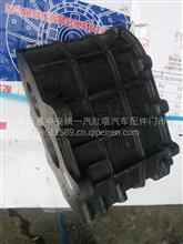 5一20变速箱前壳体(18.3CM)