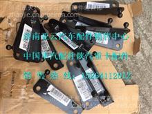 重汽豪沃T5G驾驶室气体弹簧支撑栓支座810W61140-5009  /810W61140-5010