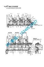 133644-59031储能器适用于YANMAR洋马6N330特价批发/133644-59031