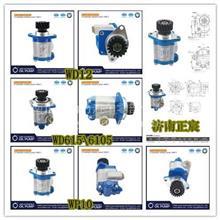 原厂配套/江淮双桥重卡转向助力泵、齿轮泵/QC20/16-STA
