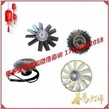 电控风扇离合器总成东风雷诺发动机1308ZD2A-001/1308ZD2A-001