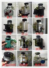 原厂配套/欧曼重卡转向助力泵、齿轮泵/QC22/15-WD12B、1131334001012