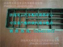 重汽豪沃T5G右侧插接器安装支架811W25441-0657/811W25441-0657