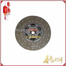 东风天龙配雷诺 新式离合器从动盘总成1601130-K23K0/1601130-K23K0