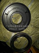 东风天锦KBA1/2档同步器/KBA-120