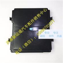 蓄电池框盖 电源盖 解放原厂 青岛赛龙II 赛龙二代骏威J6L/3703186-02