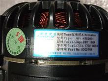 佩特莱AVI147E3001康明斯5302708发电机/AVI147E3001   5302708
