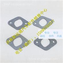 大柴498排气歧管垫原厂1008055-X2垫片/ 密封垫 排气管垫