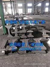 福田欧曼etx自卸车车架H0280010275100 大架子总成 欧曼纵梁批发/欧曼ETX车架厂家直销
