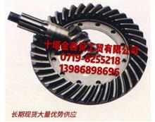 现货优势供应东风原厂EQ1060盆角齿 速比(6/37)/东风1060EQ1060盆角齿  速比6:37