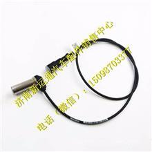 解放J6ABS轮速传感器3550360-/6S