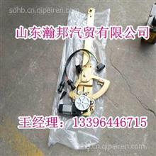 陕汽德龙F3000电动玻璃升降器 81.62640.6049价格 电机总成/专卖陕汽德龙驾驶室配件