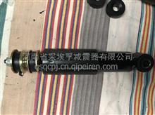 减振器总成减振器总成 天龙后悬置弹簧减震器总成/5001085-C0302