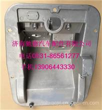 红岩新金刚杰狮离合器踏板支架/红岩新金刚杰狮踏板机构支架/ 1602-500020