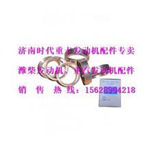 重汽D10欧Ⅲ四气门EGR进气门座圈VG1540040006/VG1540040006