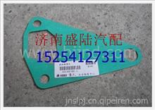 重汽豪沃机油泵垫片/VG14070055