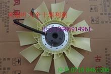 东风天龙1308060-T3700风扇硅油离合器总成/T3700