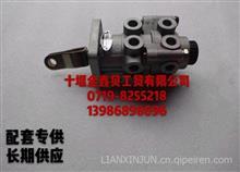 长期供应东风天龙串联制动阀/刹车总泵3514010-C0100/3514010-C0100