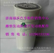 重汽欧III机油滤清器/VG1560080012