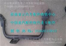 陕汽德龙M3000驾驶室固定横梁DZ13241440071/DZ13241440071