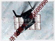 陕汽德龙X3000 原厂APU支架 DZ97189360018/ DZ97189360018
