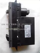 东风老款天龙DFL4251出国车豪华驾驶室专用电子式暖风控制器总成/8112010-C0401