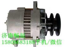 600-825-3151 小松挖机发电机 6D125发电机 PC450-6/PC400-3/5/600-825-3151    6008253151