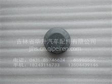 济南重汽原厂钢板螺丝防尘罩盖/实用各个重卡车型