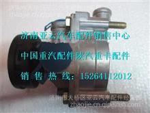 陕汽德龙M3000制动阀总成 DZ9100363010/DZ9100363010