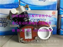 潍柴WD615空气压缩机/612600130043