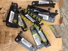 重汽豪沃T5G驾驶室气体弹簧支撑栓支座/810W61140-5009  810W61140-5010