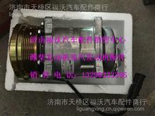 重汽曼发动机MC07空调压缩机/082V77970-7031