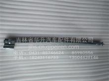 北京福田(戴姆勒)欧曼右前车门导轨总成/1B24961200028