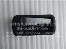 北京福田(戴姆勒)欧曼右车门铝内扣/1B24961500132