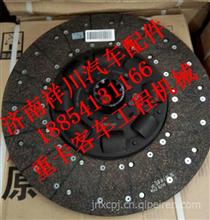 红岩杰狮变速箱Φ430拉式离合器片/红岩杰狮变速箱Φ430拉式离合器片