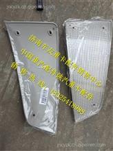 812-25260-6004重汽豪沃T5G遮阳罩高顶示廊装饰灯/812-25260-6004