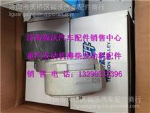 潍柴WD618发动机自动张紧轮总成/612600061755