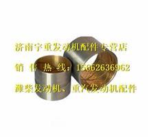 VG1246010042重汽D12.34-30 国Ⅲ凸轮轴衬套/VG1246010042