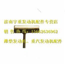 VG1500060045重汽发动机EGR原厂分水管三通