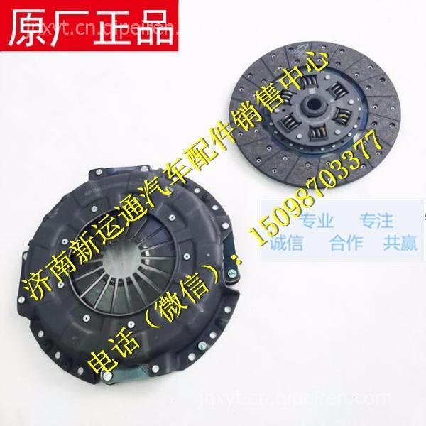 00 重汽howo430拉式大孔原厂配套离合器压盘总成 az9725160100 ¥22.