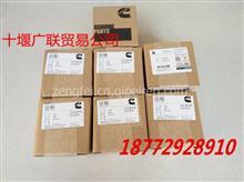 4995266F福田康明斯ISF2.8东风天龙活塞/4995266F