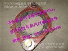 蓬翔矿用车后桥制动底板/SQ3501015KA01