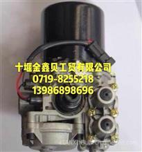 现货优势供应东风超龙干燥器总成/空气处理元/3543010-KCJ01