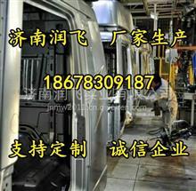 专业批发原厂重汽自卸车矿用车牵引车水泥搅拌车驾驶室铁皮件钣金/WG1629440091