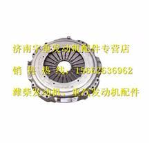 AZ9725160390重汽豪沃离合器片B型/AZ9725160390