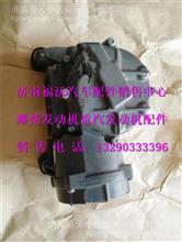 重汽曼MC07发动机CFV燃料控制阀/082V11103-0001