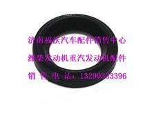 重汽曼MC07点火线圈衬套油封/082V03905-0173