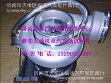 重汽霍尔赛特涡轮增压器/VG1096110198